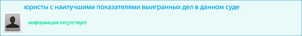 Ямальский мировой суд